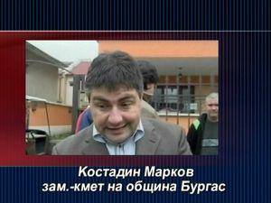 Корупция в община Бургас