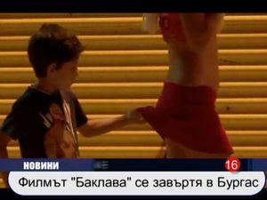 """Филмът """"Баклава"""" се завъртя в Бургас"""