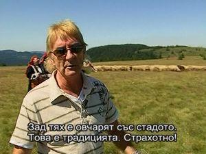 """ТВ СКАТ получи награда за  филма """"Джон Лоутън представя Смолян"""""""