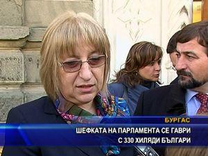 Шефката на парламента се гаври с 330 хиляди българи