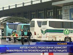 Автобусните превозвачи обмислят намаляване на преференциите за пътниците