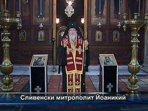Българският Великден - традиции, дух мъченичество