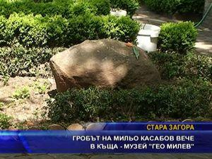 """Гробът на Мильо Касабов вече в къща музей """"Гео Милев"""""""