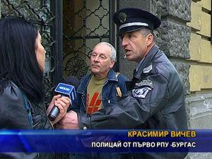 "Полицейски произвол срещу екипи на ТВ СКАТ и вестник ""ДЕСАНТ"""