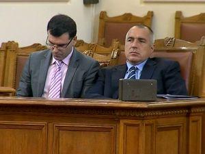 """България в пакта за """"Евро плюс"""""""