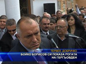 Бойко Борисов си показа рогата на Гергьовден