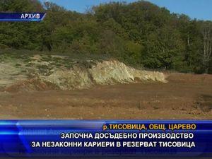 """Започна досъдебно производство за незаконни кариери в резерват """"Тисовица"""""""