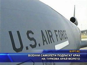 Американски военни самолети спъват туризма край морето