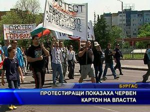 Протестиращи показаха червен картон на властта