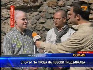 Спорът за гроба на Левски продължава