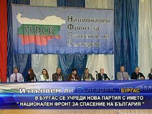Национален фронт за спасение на България бе учреден в Бургас