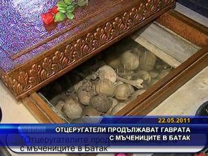 Отцеругатели продължават гаврата с мъчениците от Батак