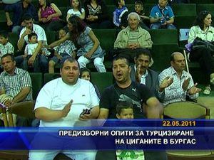 Предизборни опити за турцизация на циганите в Бургас