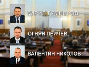 Още трима депутати напуснаха парламентарната група на АТАКА