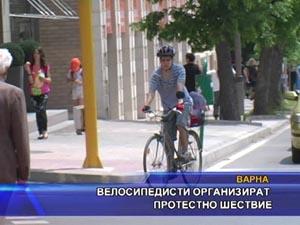 Велосипедисти организират протестно шествие