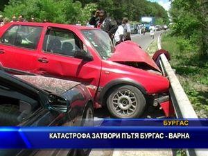 Катастрофа затвори пътя Бургас - Варна