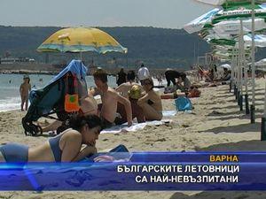 Българските летовници са най-невъзпитани