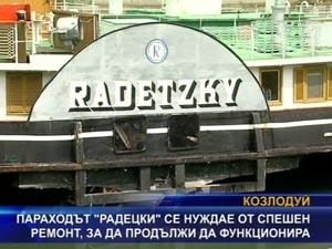 """Корабът """"Радецки"""" се нуждае от ремонт"""