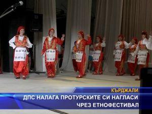 ДПС турцизира с етно фестивал
