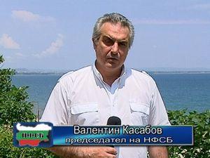 Обръщение на Валентин Касабов