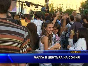 Чалга концерт в центъра на София