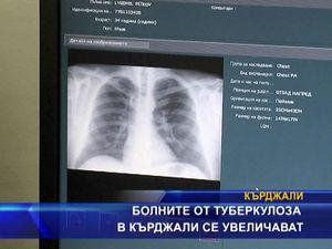 Болните от туберколоза в Кърджали се увеличават