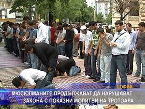 Мюсюлманите продължават да нарушават закона с показни молитви