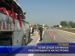 Осем души загинаха при поредната тежка катастрофа