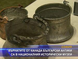 Върнаха българските антики от Канада