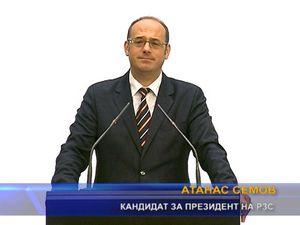 Атанас Семов - кандидат за президент