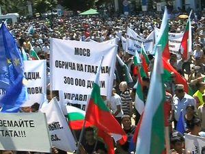 Търговци на скрап излязаоха на протест