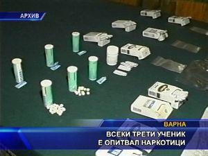 Всеки трети ученик е опитвал наркотици