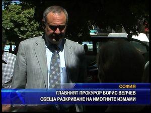 Главният прокурор Велчев обеща разкриване на имотните измами