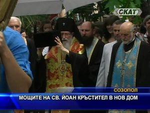 Мощите на Свети Иоан Кръстител в нов дом