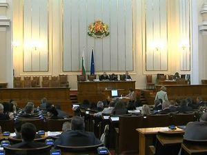 ГЕРБ и АТАКА блокираха работата на комисията за борба с корупцията