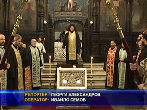 Варненци се поклониха пред мощите на Свети Максим Изповедник