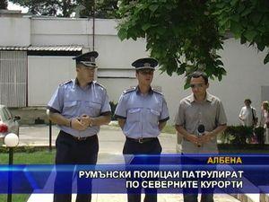 Румънски полицаи патрулират по северните курорти