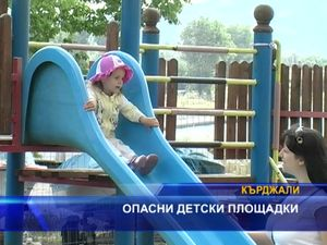 Опасни детски площадки