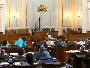 Парламентът отхвърли предложение на ГЕРБ