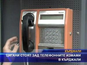 Цигани стоят зад телефонните измами в Кърджали