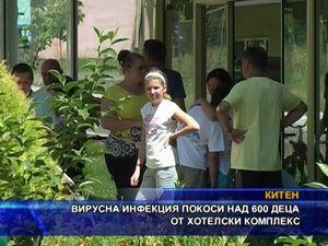 Вирусна инфекция покоси над 600 деца от хотелски комплекс