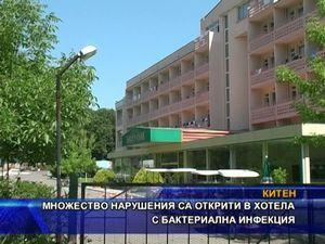 Множество нарушения в хотела с бактериалната инфекция