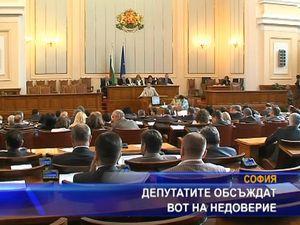 Депутатите обсъждат вот на недоверие