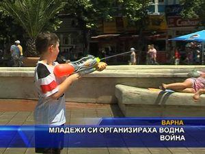 Младежи си организраха водна престрелка