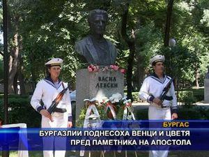 Бургазлии поднесоха венци и цветя пред паметника на Апостола