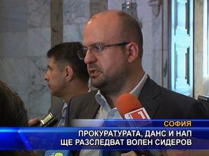 Прокуратурата, ДАНС и НАП ще разследват Волен Сидеров