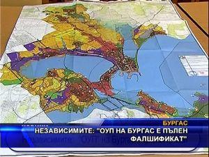 "Независимите: ""ОУП на Бургас е пълен фалшификат"""