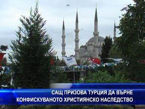 САЩ призова Турция да върне заграбеното християнско наследство