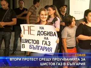 Втори протест срещу проучванията за шистов газ в България