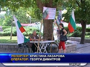 Хиляди подписи в подкрепа на българските моряци